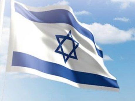 Israel Wochen II 2020